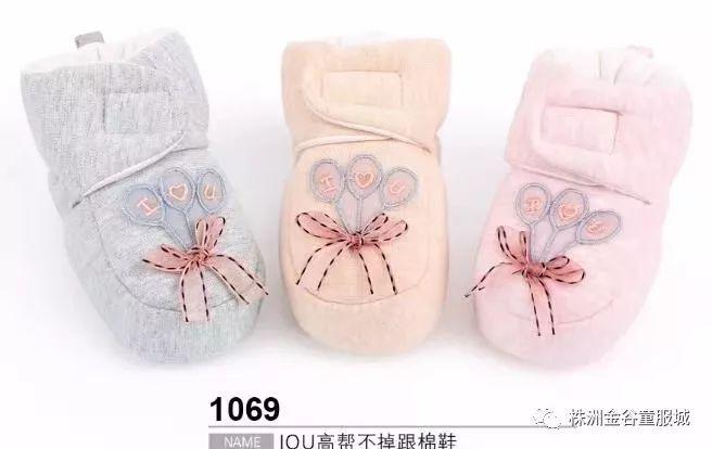 解析:鞋垫的前掌部位不能太软,太软的鞋垫会导致小朋友的的脚部神经图片