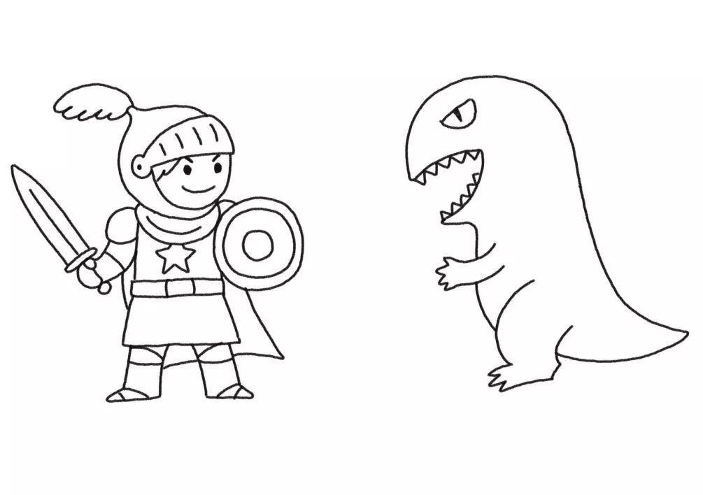 怪兽,看剑!