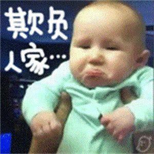 一歲半寶寶誤服老鼠藥