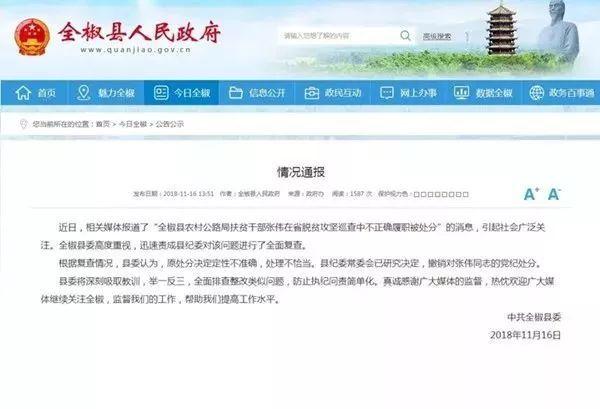 http://www.wzxmy.com/qichexiaofei/15568.html