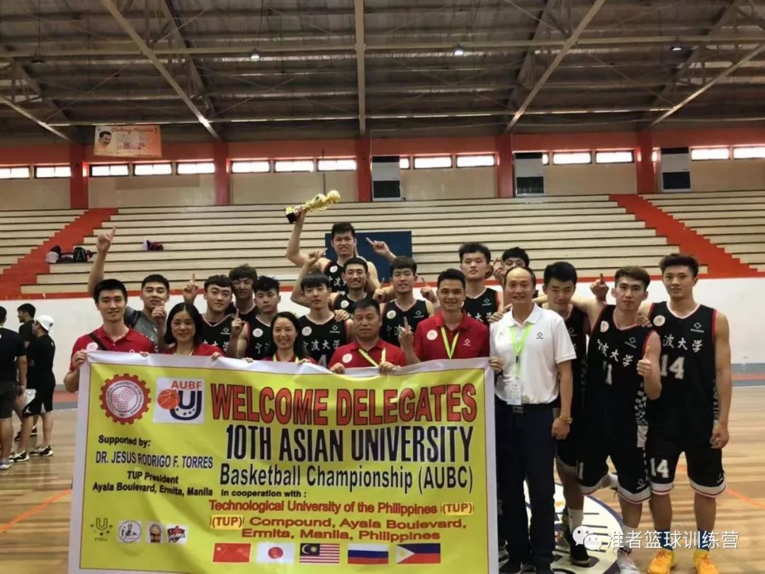 穿准者得冠军!宁波大学勇夺亚洲大学篮球锦标赛冠军,为国争光!