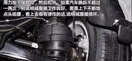 【1001说车】汽车减震还需要养护吗?大多数车主都不知道_快乐十