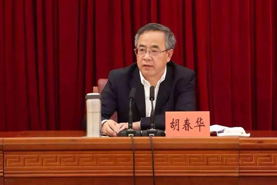 【微关注】胡春华:全面推进资源化利用 加快改善农村人居环境