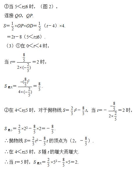 吴国平:许多人轻易忽视三角形分类接头的温习,造成中考丢分(责编保举:数学课件jxfudao.com/xuesheng)