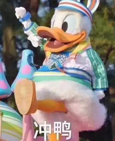 福清还没生娃的恭喜了!国家卫健委宣布了这个大消息:它要来了!图片