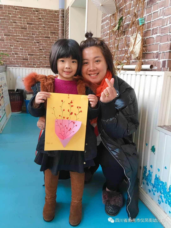 【创文专栏】助力创建文明城市 仪幼在行动——南充市仪凤街幼儿园