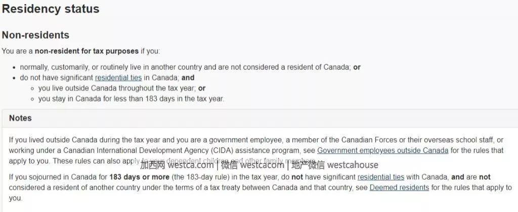 移民回流遭加拿大税局追查资产 中国女富豪喊冤
