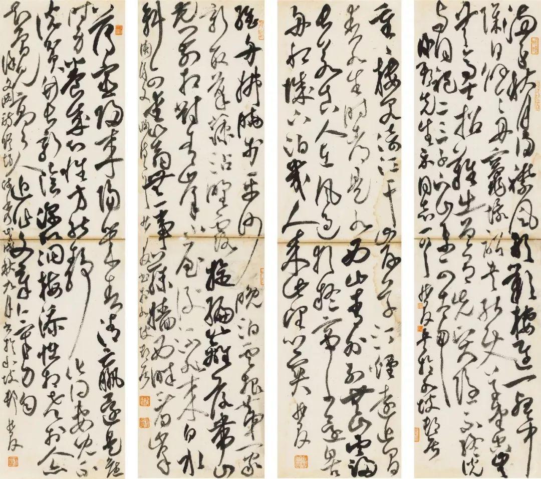 涵泳——龙友博士荣宝斋书法作品展 作品全览图片
