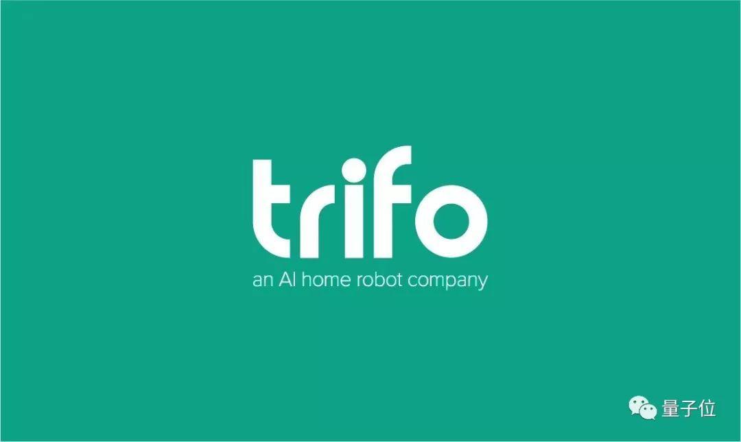 """远弗科技完成共1100万美金融资  家庭机器人将迎来""""新玩家"""""""