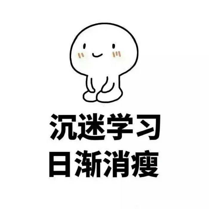 表情:老师高中画熊猫试卷,表情看后忍俊不禁学生包测一测图片