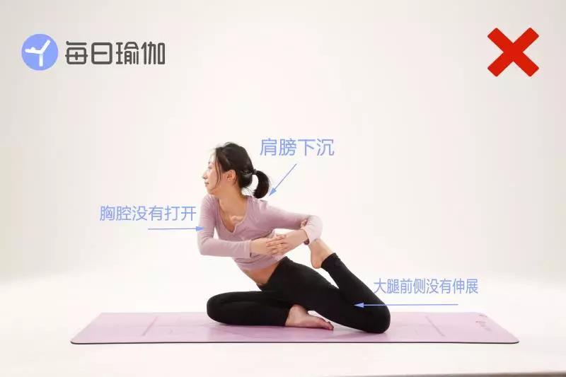 体式做不对瑜伽多久都白搭,48个体式正确做法,跟着练100%变瘦变美(上)图片