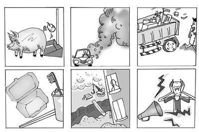 海淀全力应对空气重污染……冷空气26日杀到!