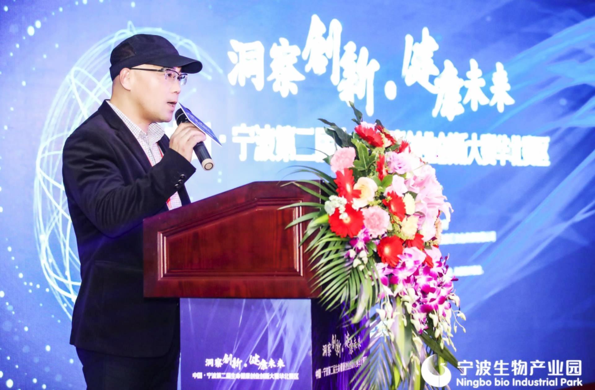 洞察创新,健康异日:宁波生物产业园引导健康新风向