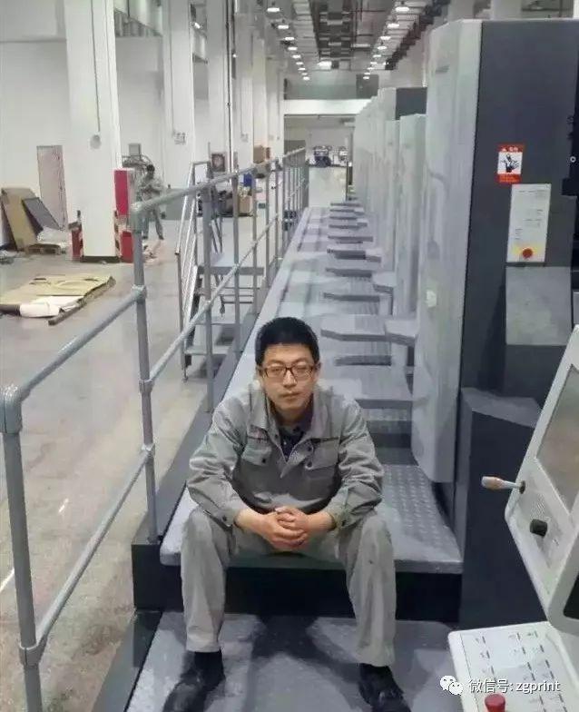 一名印刷技术工的人生感慨!——10年前与10年后