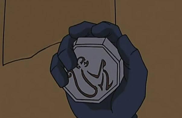 成龙历险记:12符咒给你3个,你会怎么搭配?图片