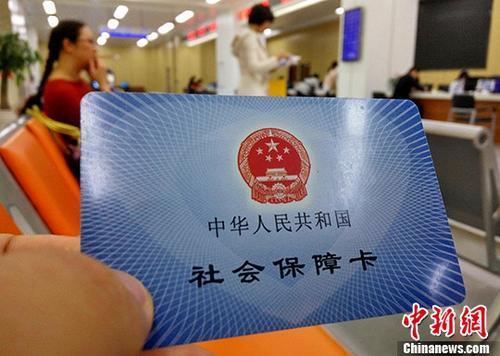 吉林社保政策被钻空子:六七百职工遭诈骗5000万
