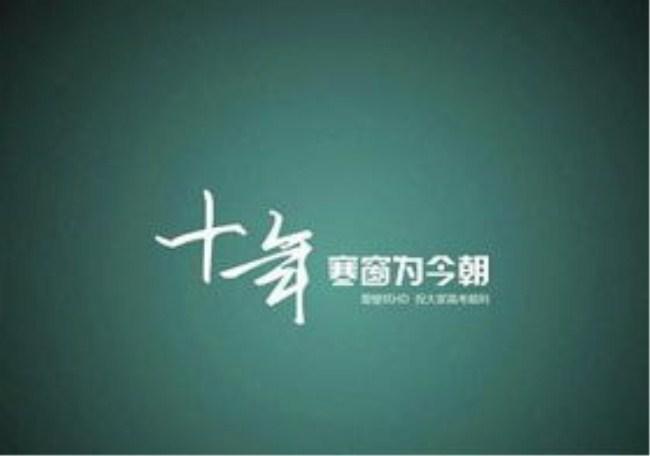 """18省本年启动高考改良,9月上高中的门生将成""""炮灰""""?(责编保举:高中数学zsjyx.com)"""