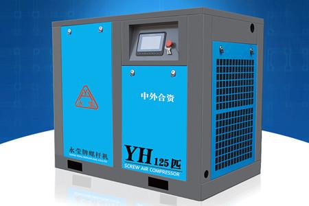"""为何厂家给的空气压缩机参数,在应用中总感觉""""缺斤少两"""""""