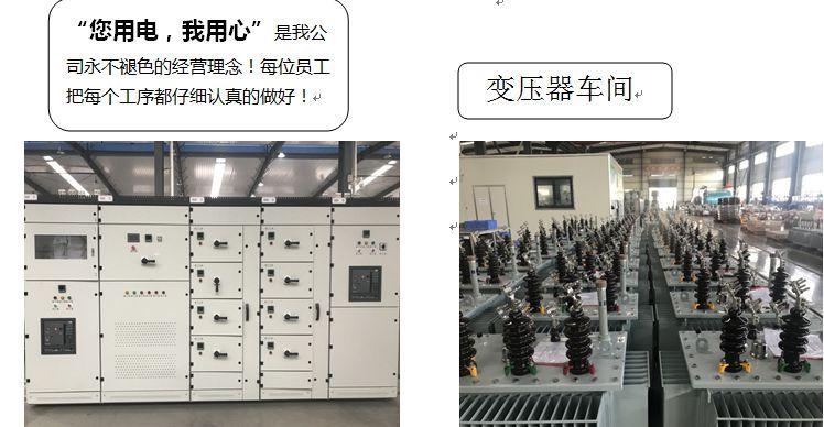 湖南天威简章草药v简章电气股份八角茴香图片