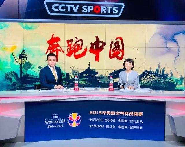 央视新闻主播劳春燕客座主持《奔跑中国》,为