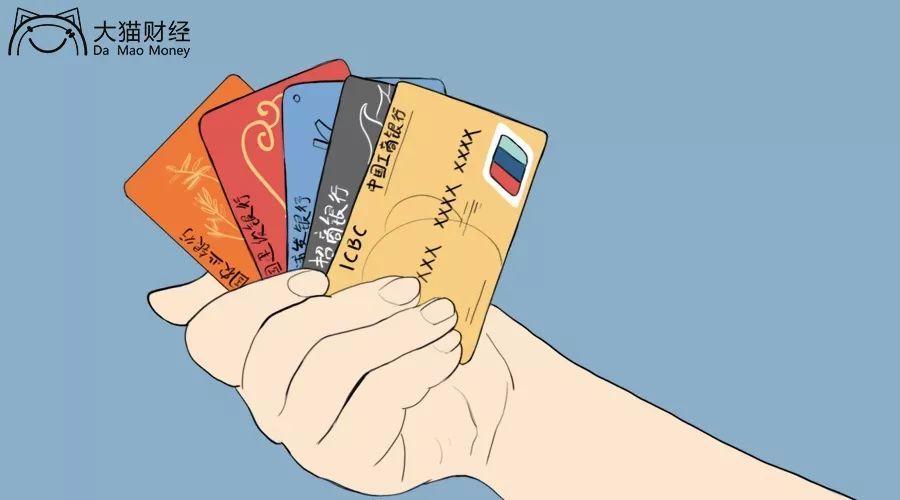 还能变相赚钱,信用卡的这些好处你知道吗?
