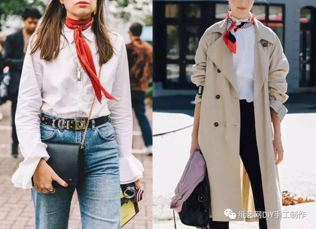 丝巾的时髦搭法,比买衣服划算多了!