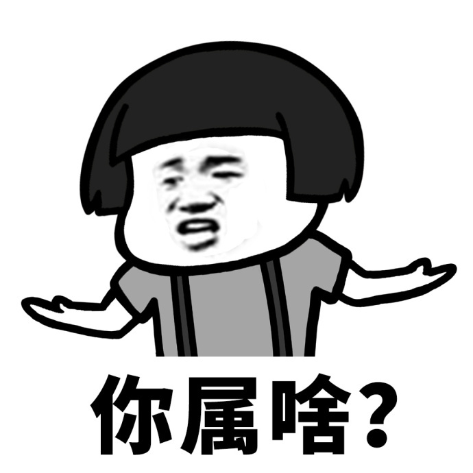 动漫 卡通 漫画 头像 690_690