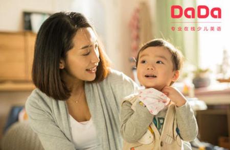 深耕在线教育优化课堂教学 DaDa(哒哒英语):专属外教提供高品质