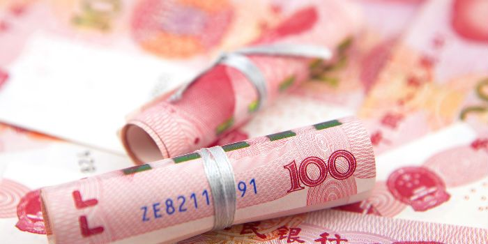 魏加宁:当前最大的金融系统性风险就是货币政策失误风险
