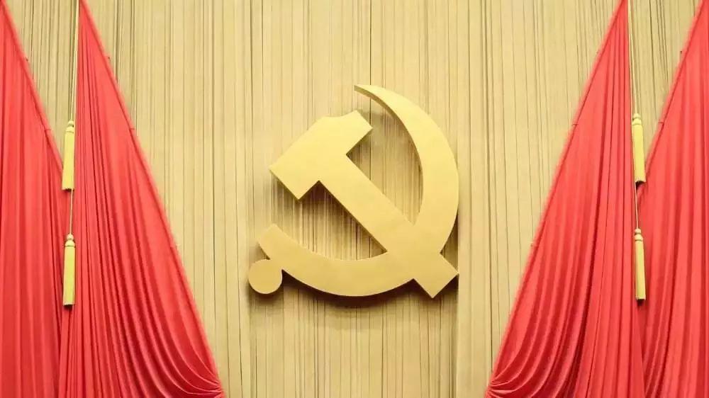 关注|中共中央印发《中国共产党支部工作条例(试行)》