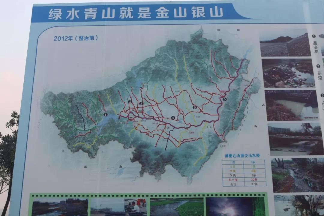 浦江多少人口_浦江郊野公园
