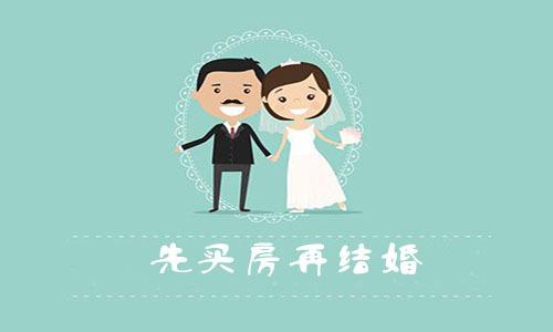 婚房攻略|咸阳8大盘领跑2019婚房潮