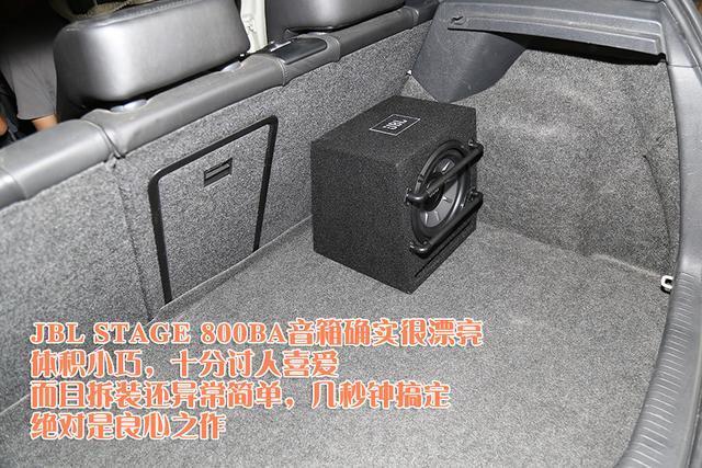 国民小钢炮的听觉盛宴 大众高尔夫GTI改装JBL汽车音响_快乐十分网