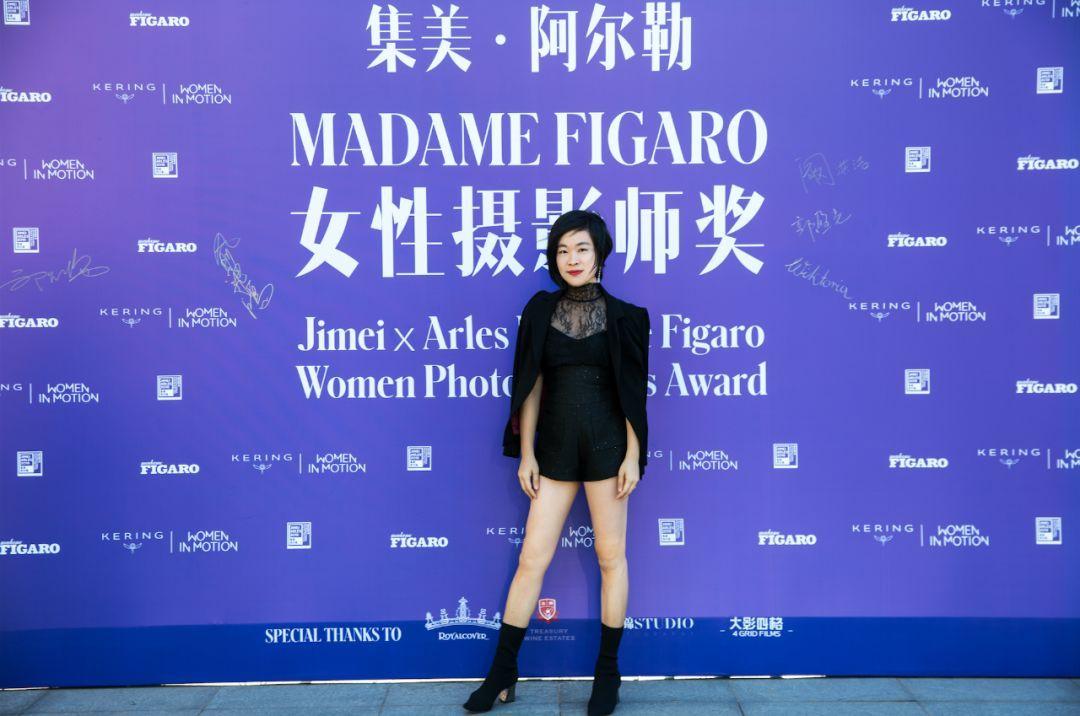 集美·阿尔勒Madame Figaro女性摄影师奖 | 以女性视角,展现影像艺术的创意力量