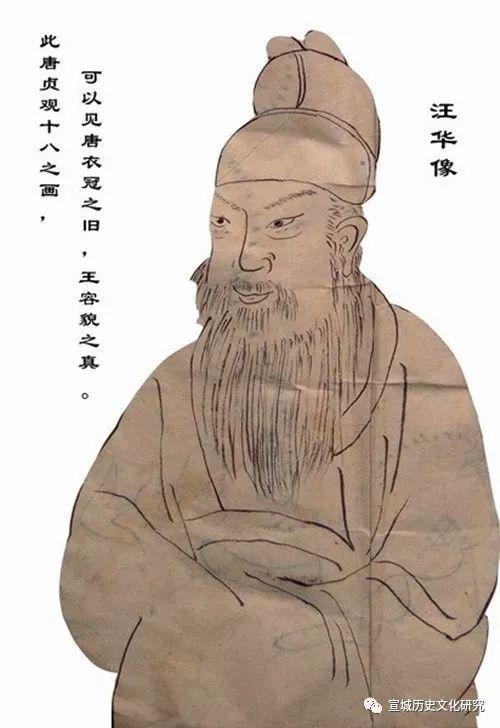 明清以来宁国府民间信仰的传播与分化(一)
