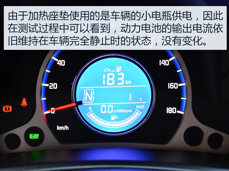 省电与保暖可两不误?实测电动汽车用加热座垫能否代替开暖风_快