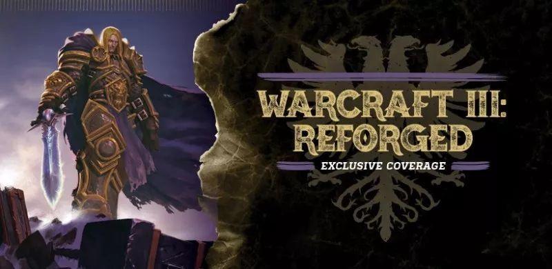 故事作者谈《魔兽争霸Ⅲ 重制版》 暴雪将如何对游戏剧情进行大改写