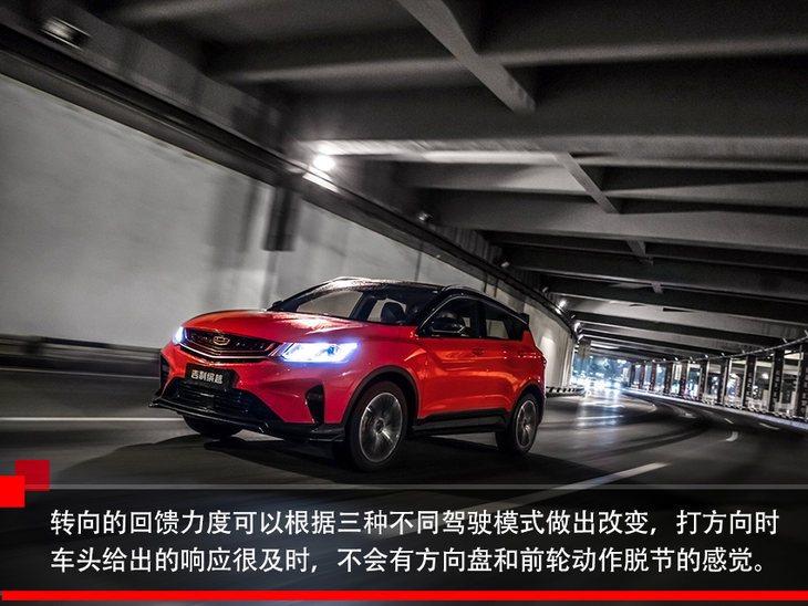 挑战本田XR-V和丰田奕泽 吉利全新小型SUV缤越能做到么?_幸运飞