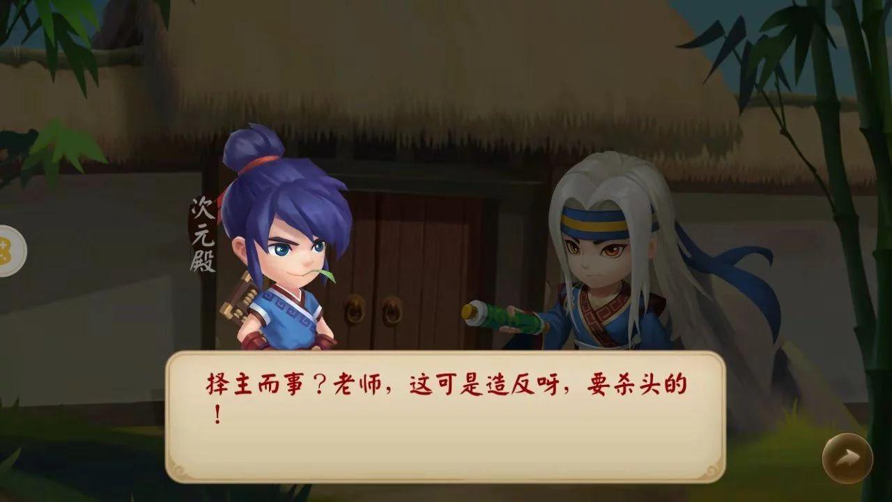 三国大亨:模拟经营游戏的一股清流