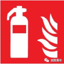 消防软管卷盘   手提式灭火器   标示消防软管卷盘、 标示手提式灭火器   消火栓箱、消防水 的位置.