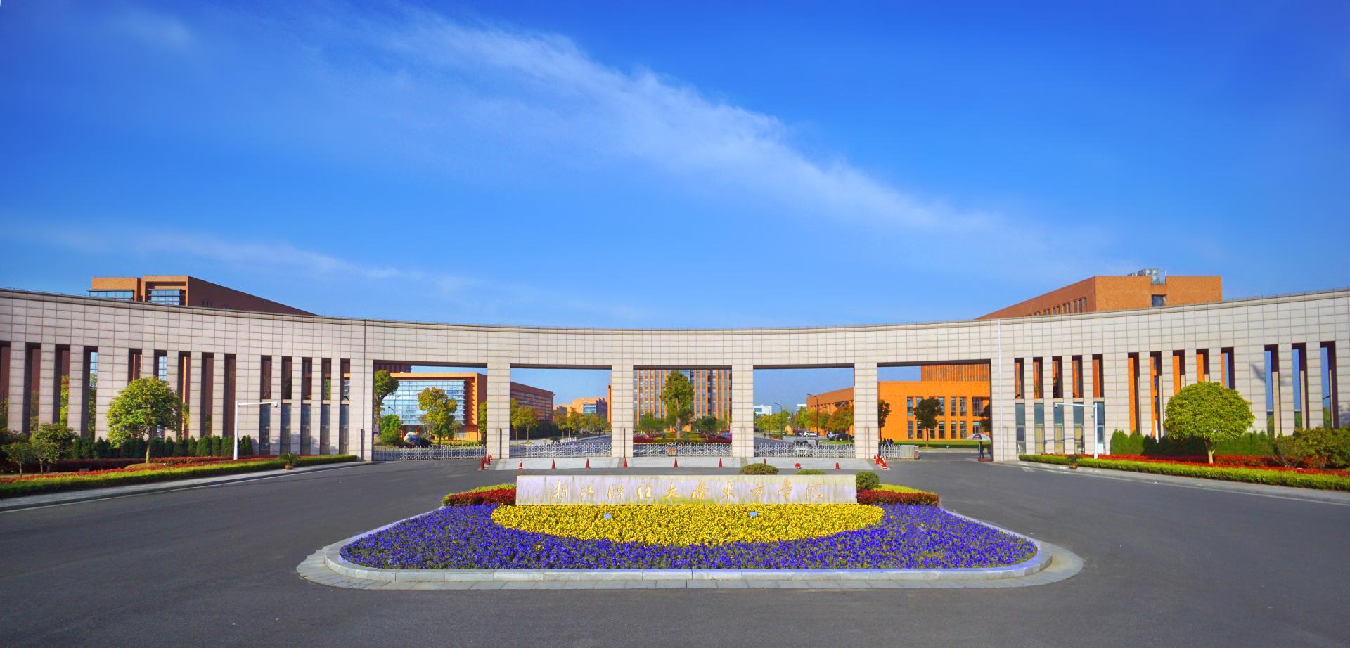 2018年,浙江省录取分数最高的十所大学,这才是