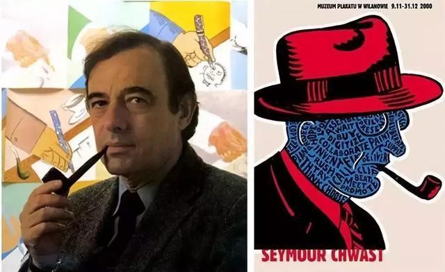 以8位著名设计师中空角的纪录片,背景v背景竟豆瓣式为主高中墙设计图图片