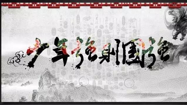 【云南文明讲堂】 | 为云南新时代好少年点赞图片