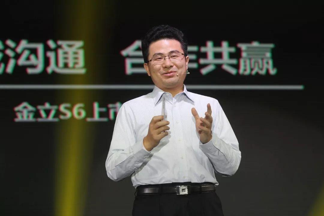 """""""商界棋王""""人设崩了!金立董事长承认赌博  移动互联  第3张"""