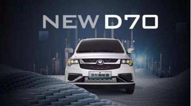 金鹏D70积累了大量资金,用德国品质挑战宇捷氧330