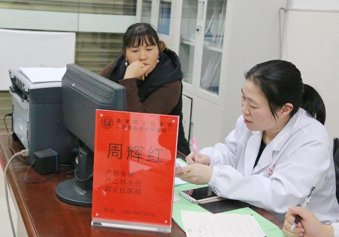高危孕产妇的转诊要办理什么手续?我怕现在的医院... _妈妈网问答