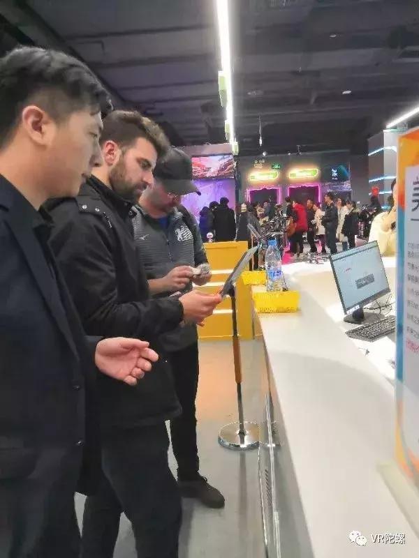 韩国Skonec打响入华线下市场第一炮  移动互联  第5张