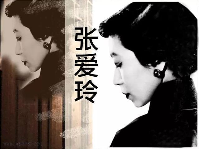 【名人搬家】张爱玲晚年搬家180次,是为了躲避什么吗?