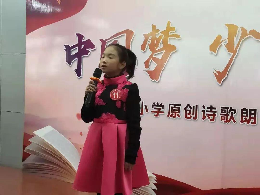 """""""中国梦 少年行""""迎宾路小学原创诗歌朗诵比赛"""