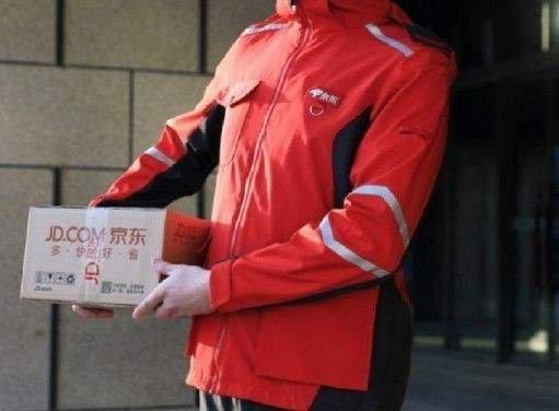 网传京东裁员 10%,拟先裁未婚未育女性,京东回应:谣言